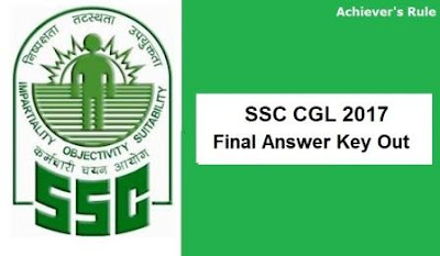 SSC CGL 2017 Final Answer Key Out