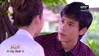 Leh Ratree Episode 2 - 2