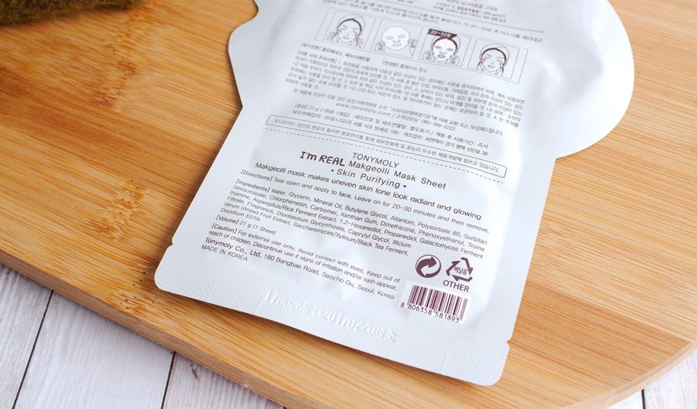 Z wizytą w Azji | Tonymoly, I'm real - recenzja maseczek w płachcie cz. 2