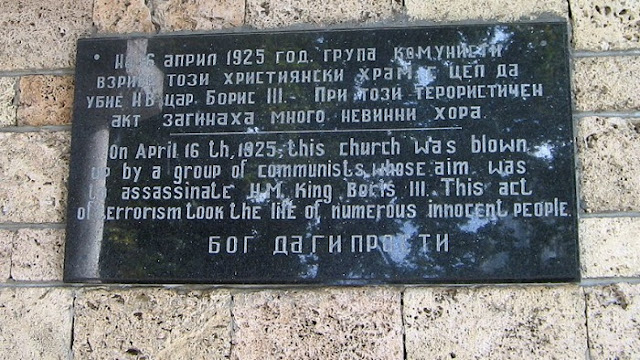 Placa conmemorativa Svetá Nedelia