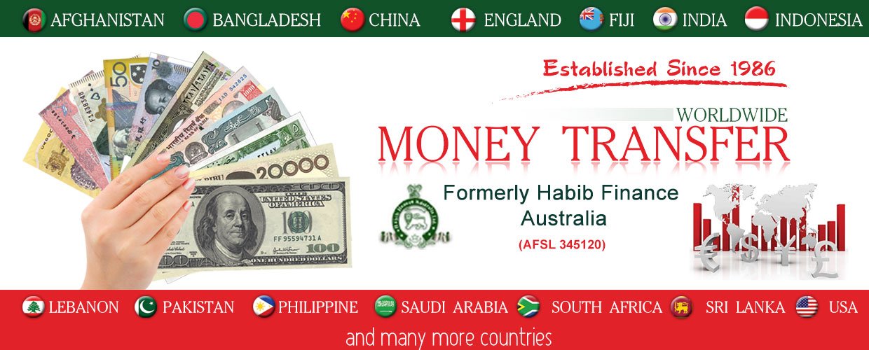 Online Fund Transfer Through These Organistaions Is A Very Quick And Safe Mode Of Transferring Money From Australia To Many Other Developing Countries