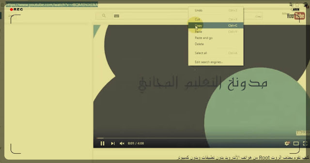 برنامج ummy video downloader التحميل من جميع مواقع الفيديو
