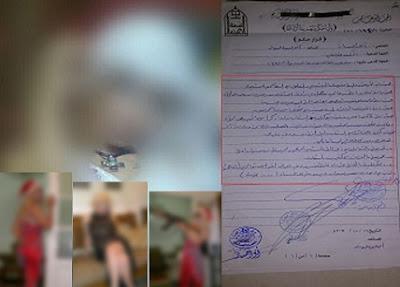 وثائق - صور نسائية مع قلادة (+) مع قليلاً من الظنون كافية لحكم القتل من قبل ثوار المخابرات السورية الاسلامية Photo_2019-05-12_23-50-47%2B-%2BCopy