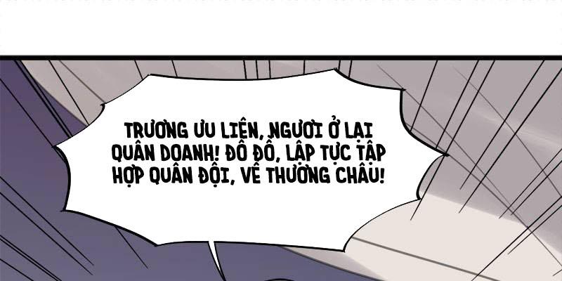 Tư Thế Chính Xác Cùng Bệ Hạ Yêu Đương - Chapter 18.2