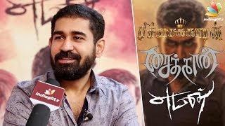 Yaman and all my movie Titles are POSITIVE : Vijay Antony Interview   Miya george, Thyagarajan