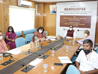 'Manodarpan' Initiative for Students