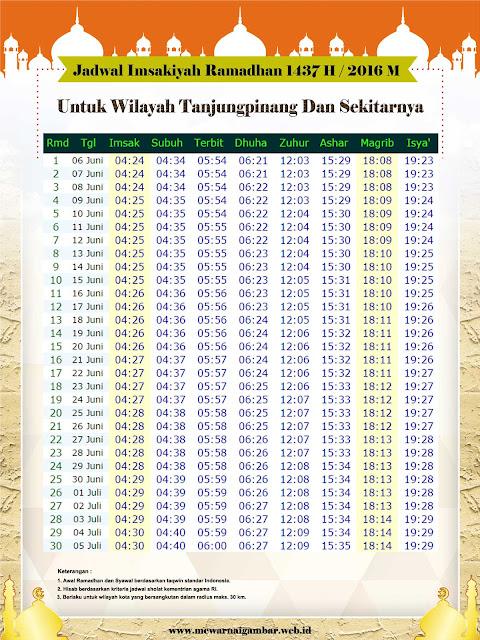 Jadwal Imsakiyah Tanjung Pinang 2016