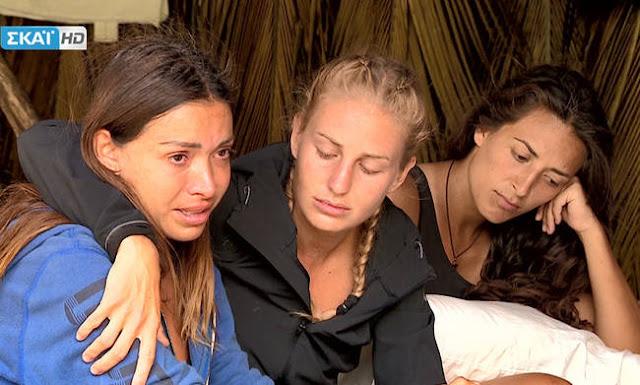 Survivor 2: Κατέρρευσε συναισθηματικά η Φαρμάκη ανακοινώνοντας ότι αποχωρεί από το παιχνίδι!