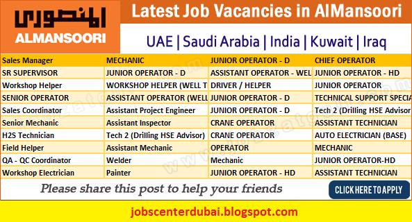 Jobs Center Dubai: JOBS AT ALMANSOORI