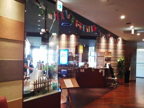 外観1 AlettA(アレッタ)ロコアナハ店