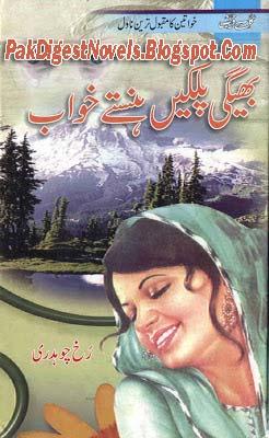 Bheegi Palken Hansty Khawab Novel By Rukh Chaudhary Pdf Free Download