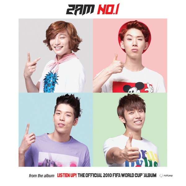 [Single] 2AM – No.1