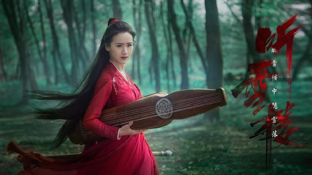 listening snow tower wuxia series Yuan Bingyan