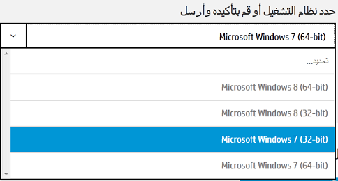 Driver lan 32 bit 7 download windows for professional free