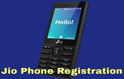 India ka Smartphone ka Registration kaise kare