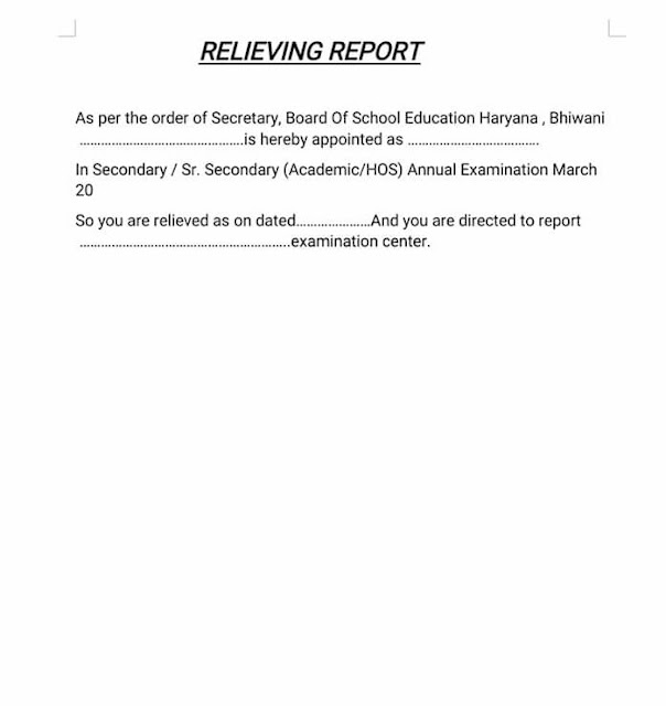relieving report, bseh news, hrms haryana