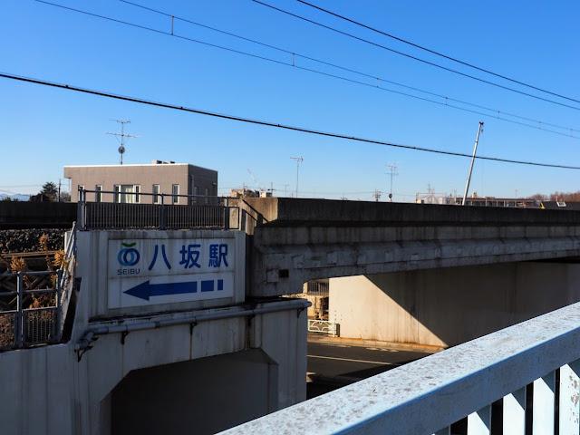多摩湖自転車道 八坂駅