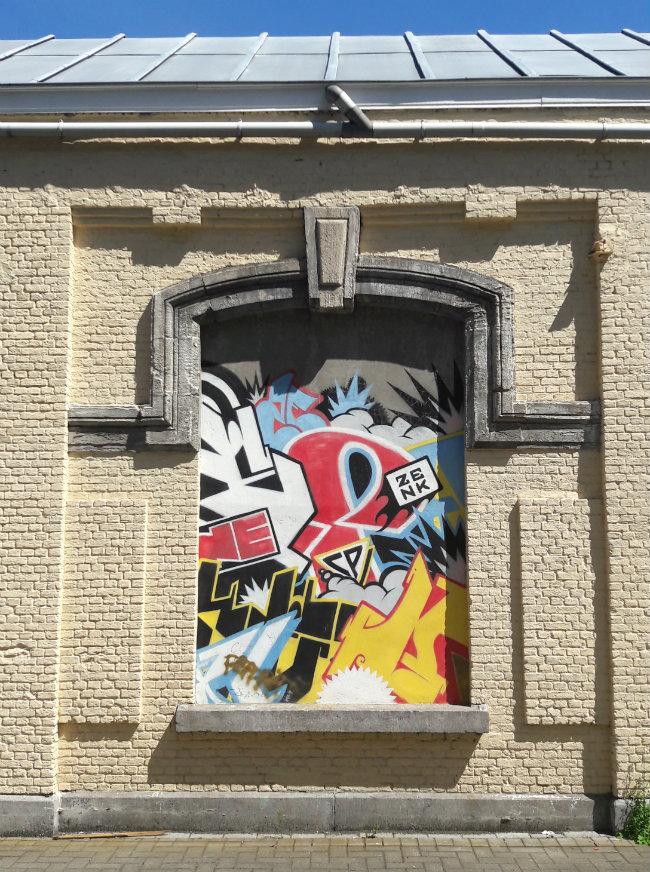 Dagje Antwerpen: street art in Antwerpen | Happy in Red