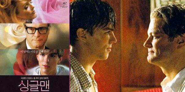 Un hombre soltero, película