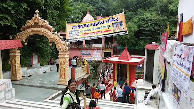 Tapkeshwar Mandir Dehradun