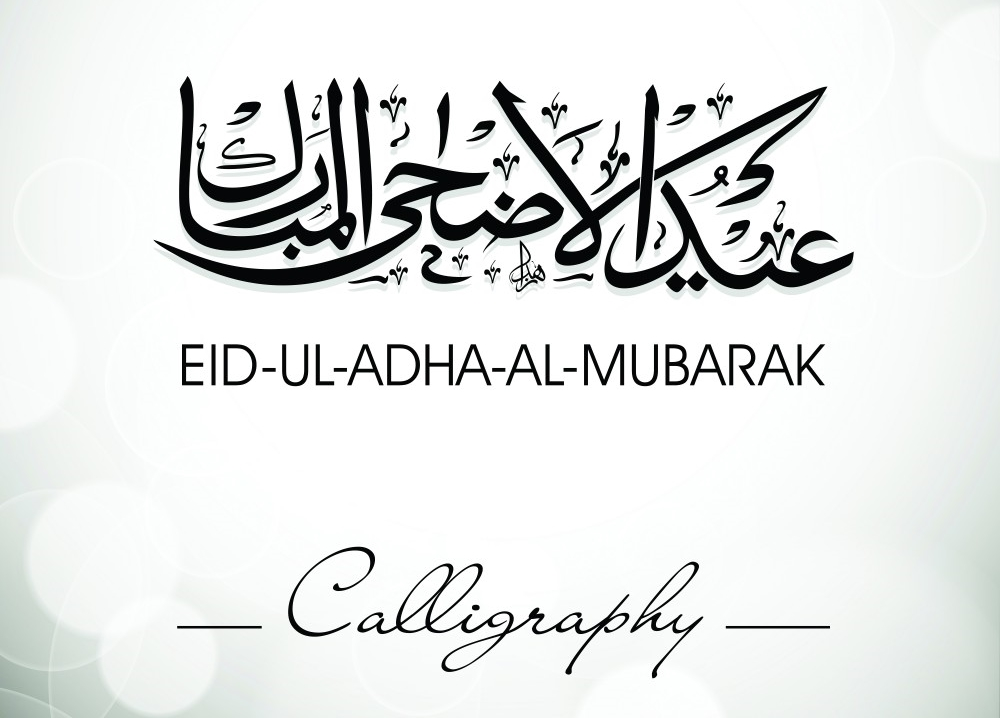 Download Australia 2016 Eid Al-Fitr Greeting - Happy-Eid-Ul-Adha-Mubarak-Images-Pictures-Photos-Cards  You Should Have_372096 .jpg