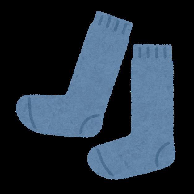 長い靴下のイラスト