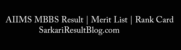 AIIMS MBBS Results