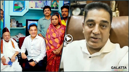 I am also happy with you: Kamal Haasan Selfie Video