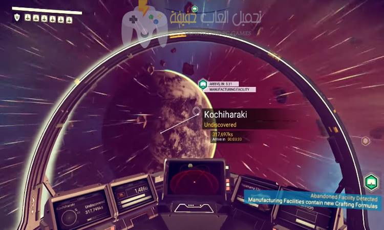 تحميل لعبة No Man's Sky للكمبيوتر برابط مباشر