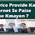 Service Provide Karke Internet Se Paise Kaise Kmayen ?