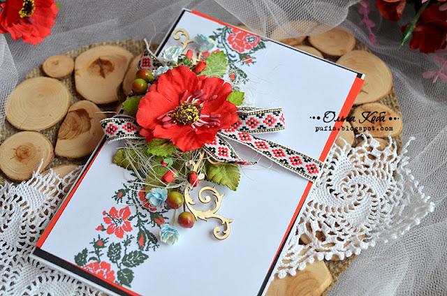 Надписями, украинский стиль открытки