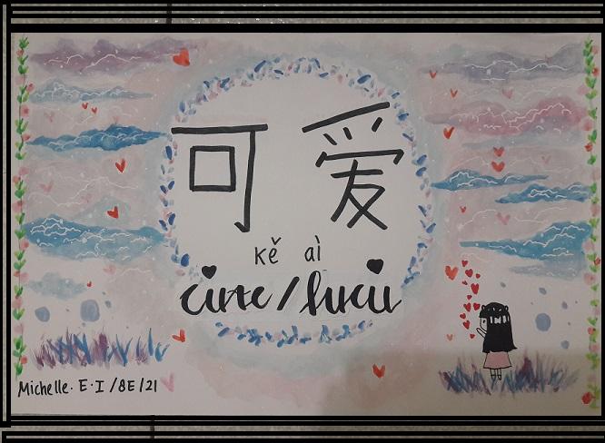 Penggunaan Kata 一边 yi bian......一边 yi bian......