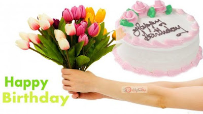 ميلاد 2017 بوستات اعياد ميلاد Happy-birthday-flower-photos-backgrounds-620x349.jpg