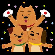 紙吹雪と犬のグループのイラスト(戌年)