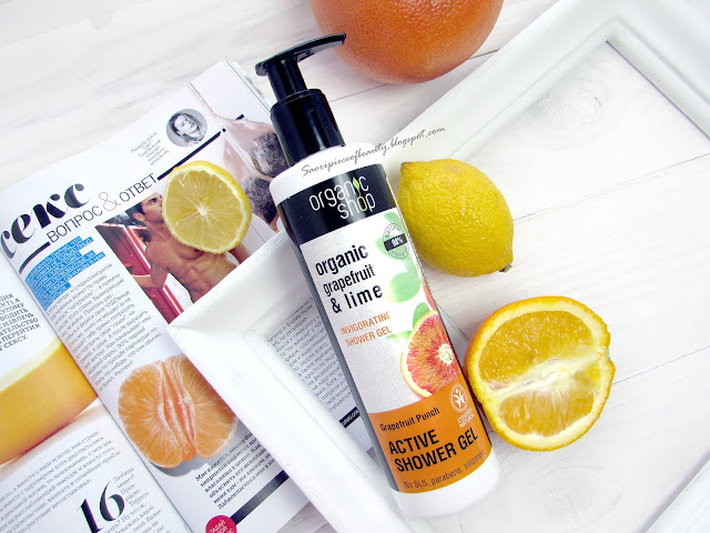 Гель для душа «Грейпфрутовый пунш» от Organic shop / блог A Piece of Beauty