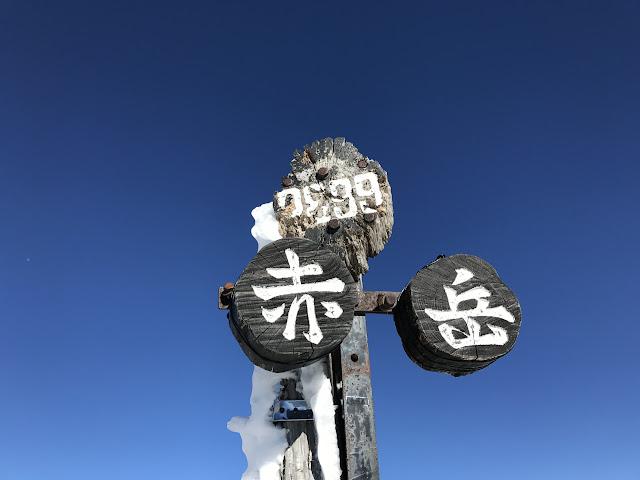 八ヶ岳(硫黄岳・横岳・赤岳) thumbnails No.15