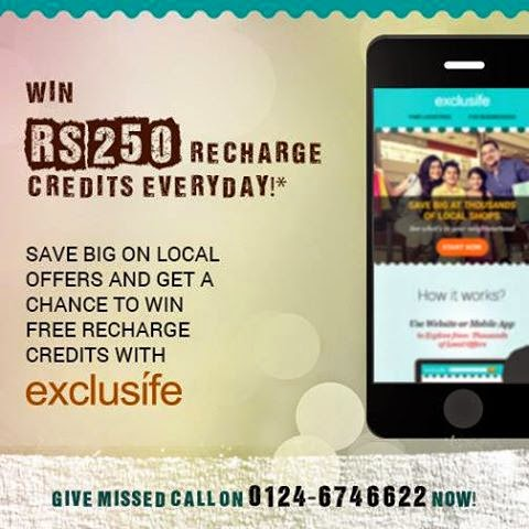 Missed Call Rs 250 Free Recharge Credits Daily - Freebie Giveaway