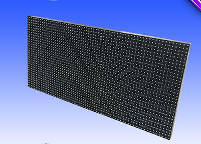 Nhà phân phối màn hình led p4 module led chính hãng tại Kon Tum