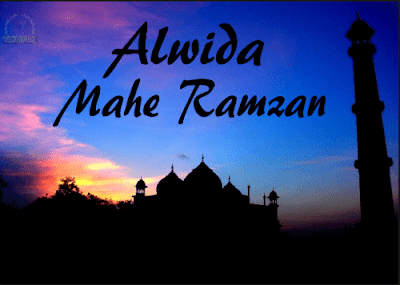 Alvida Ramadan Wallpapers