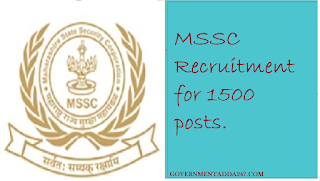 MSSC Recruitment for 1500 posts, maha security