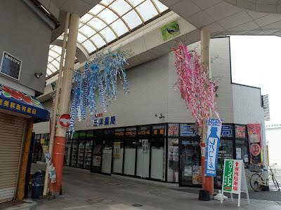 奄美の商店街