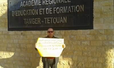 أستاذ الثانوي التأهيلي الذي وجد نفسه منتقلا لمدرسة ابتدائية