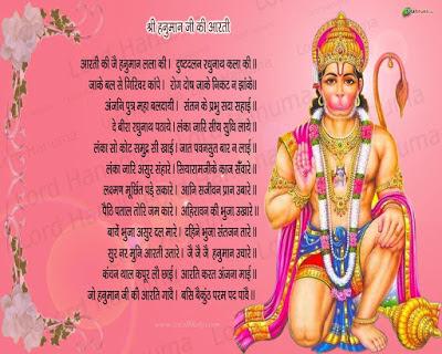 Hanuman Ji HD wallpapers to download for free