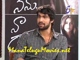 RANA in ATM on Nenu Naa Rakshasi