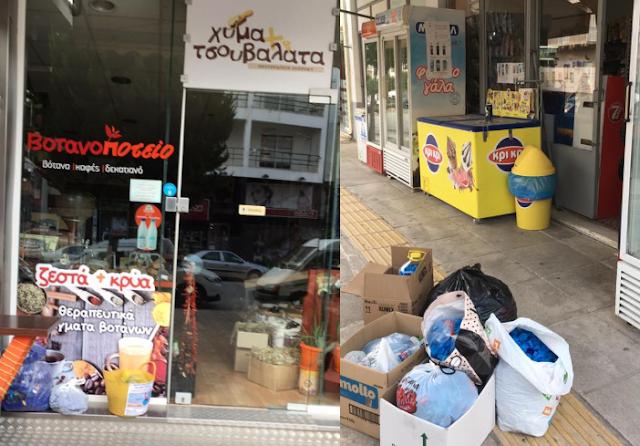 """Χύμα & Τσουβαλάτα και Super Market """"ΠΡΟΝΟΙΑ"""" συνεχίζουν ως σημεία συλλογής πλαστικών πωμάτων στο Ναύπλιο"""