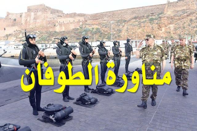 """قايد صالح يمرر رسائل قوية بتمرين """"الطوفان"""""""