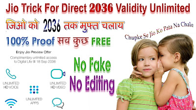 Reliance Jio Unlimited Free