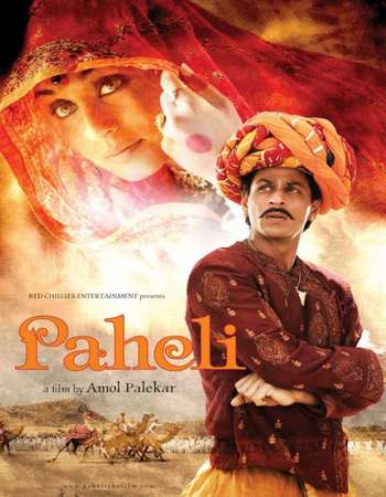Poster Of Paheli 2005 Hindi 400MB BRRip 480p Free Download Watch Online