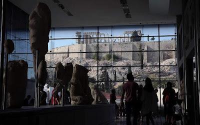 Μία μέρα στο Μουσείο
