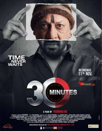 Poster Of 30 Minutes 2016 Hindi 700MB pDVD x264 Watch Online Free Download downloadhub.in